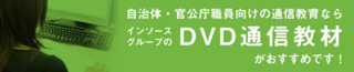 dvd_titletop2.png